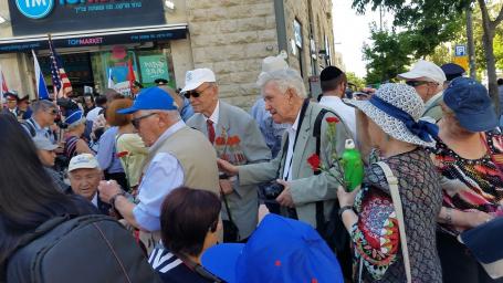 Митинг и Парад в Иерусалиме 2019 год.
